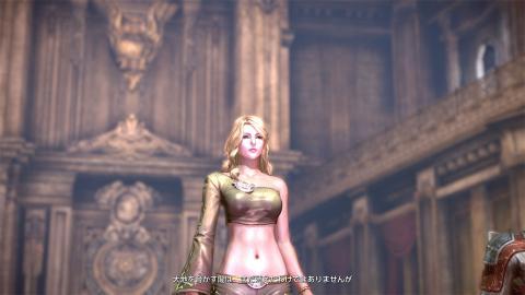 TERA_20120304_024659.jpg