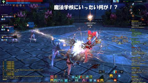 TERA_20120305_000439.jpg
