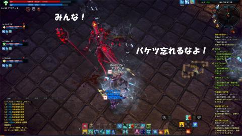 TERA_20120305_003047.jpg