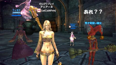 TERA_20120305_003618.jpg