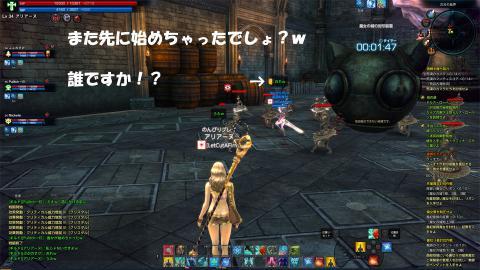TERA_20120305_003853.jpg