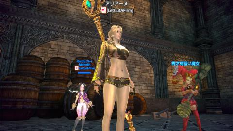 TERA_20120305_004010.jpg