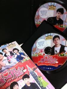 「珍愛林北」DVD絶賛発売中~!!