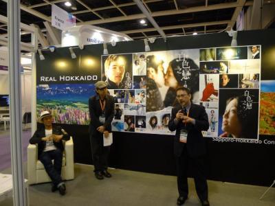 香港国際影視展