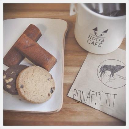 オーカミコーヒー