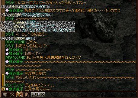 11_20120419012840.jpg