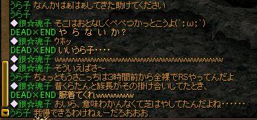 12_20120419012949.jpg