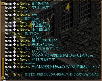 RedStone 12.01.20[06]