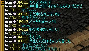 RedStone 12.01.23[08]