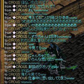 RedStone 12.01.23[08]_2