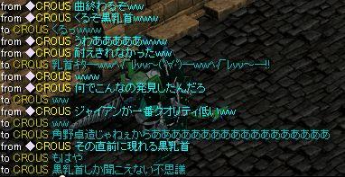 RedStone 12.01.23[09]