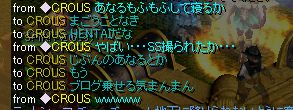 RedStone 12.01.19[05]