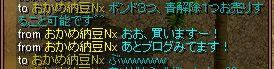 RedStone 12.02.02[02]