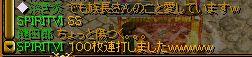 RedStone 12.02.05[04]