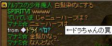 RedStone 12.02.19[05]