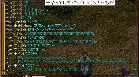 RedStone 12.02.19[03]