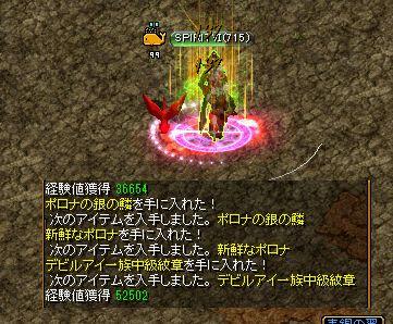 RedStone 12.03.06[12]