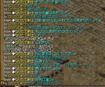 3_20120401233841.jpg