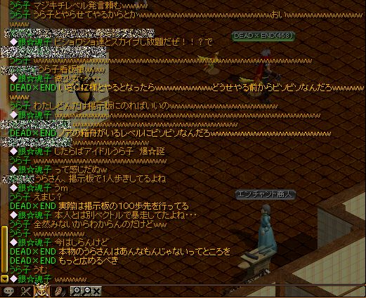 3_20120419010449.jpg
