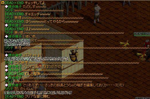 5_20120419011547.jpg