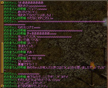 6_20120401235219.jpg