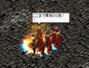 7_20120324002326.jpg