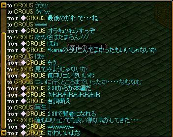 7_20120401235708.jpg