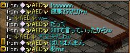 8_20120401235849.jpg