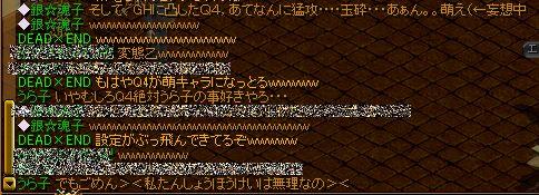 8_20120419012234.jpg