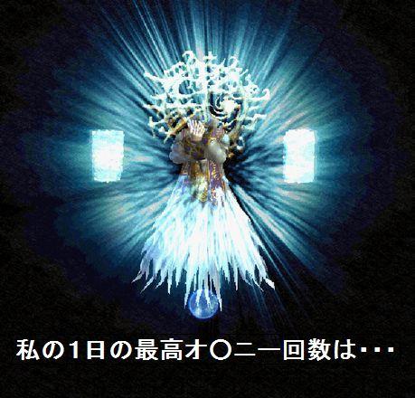 9_20120402001459.jpg