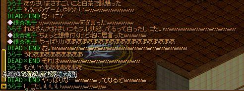 9_20120419012537.jpg