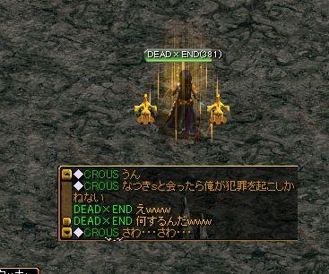 nakki-1.jpg
