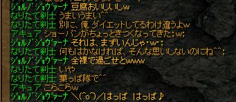 narisama3.jpg
