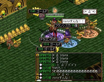sirokuma1.jpg