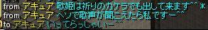 syaosan_20120219235445.jpg