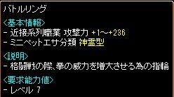 syouyu.jpg