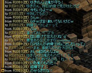 yukinon.jpg
