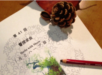 hibiki41_maimi-san.jpg