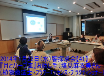 hibiki41_maimi-san1.jpg