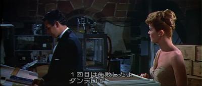 ハエ男の恐怖14