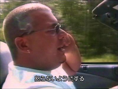 恐怖!キノコ男4