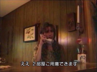 恐怖!キノコ男3