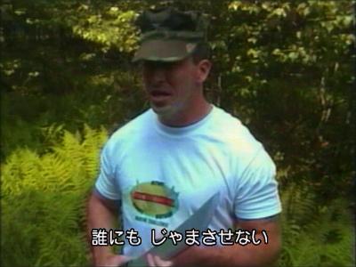 恐怖!キノコ男9
