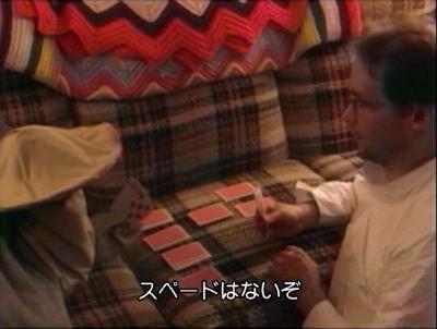 恐怖!キノコ男14