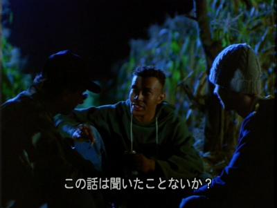 案山子男1