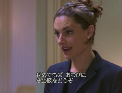 ラッツ(2002)4