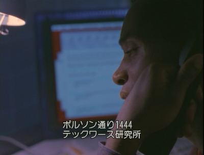 ラッツ(2002)12