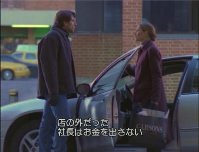 ラッツ(2002)11