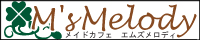 メイド喫茶 M'sMelody