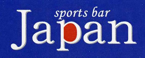 スポーツバー ジャパン ロゴ